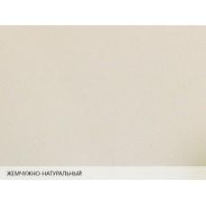 Бумага дизайнерская<br>REMAKE ЭКО pastel жемчужно-натуральный<br>250 г/м2