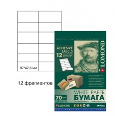 Бумага самоклеящаяся LOMOND A4, 50 л, 12 фрагментов, 97*42,3 мм