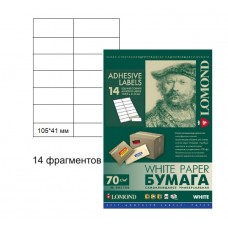 Бумага самоклеящаяся LOMOND A4, 50 л, 14 фрагментов, 105*41 мм
