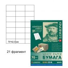 Бумага самоклеящаяся LOMOND A4, 50 л, 21 фрагмент, 70*42,3 мм