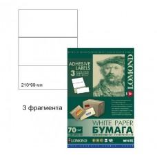 Бумага самоклеящаяся LOMOND A4, 50 л, 3 фрагмента, 210*99 мм