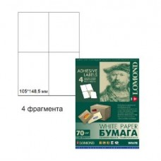 Бумага самоклеящаяся LOMOND A4, 50 л, 4 фрагмента, 105*148,5 мм