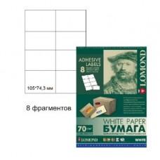 Бумага самоклеящаяся LOMOND A4, 50 л, 8 фрагментов, 105*74,3 мм