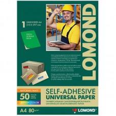 Бумага самоклеящаяся LOMOND A4, 50 л, зеленая, неделимая