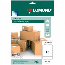 Бумага самоклеящаяся LOMOND A4, 50 л, 10 фрагментов, 105*59,4 мм