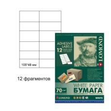 Бумага самоклеящаяся LOMOND A4, 50 л, 12 фрагментов, 105×48 мм