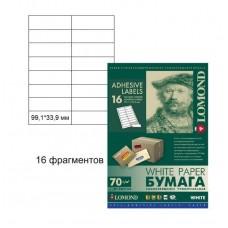 Бумага самоклеящаяся LOMOND A4, 50 л, 16 фрагментов, 105*37 мм
