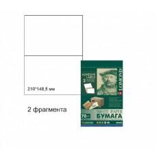 Бумага самоклеящаяся LOMOND A4, 50 л, 2 фрагмента, 210*148,5 мм