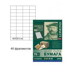 Бумага самоклеящаяся LOMOND A4, 50 л, 40 фрагментов, 48.5*25,4 мм