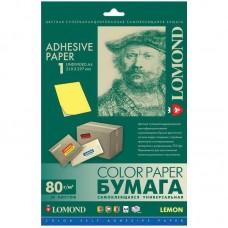Бумага самоклеящаяся LOMOND A4, 50 л, лимонно-желтая, неделимая
