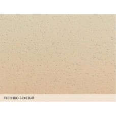 Бумага дизайнерская<br>REMAKE CARAPACE Sand песочно-бежевый<br>250 г/м2