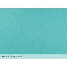 Бумага дизайнерская<br>REMAKE CARAPACE Sky небесно-бирюзовый<br>250 г/м2