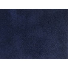 Переплетный материал DAINEL SG 151 темно-синий