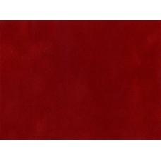 Переплетный материал DAINEL SG 48 ярко-красный