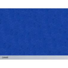 Калька SPECTRAL<br>Синий<br>100 г/м2